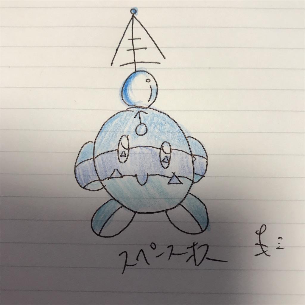 f:id:kameyamatomomi:20170611182212j:image
