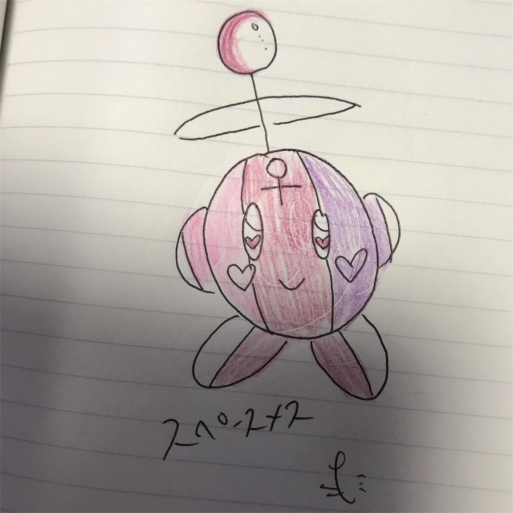 f:id:kameyamatomomi:20170611182440j:image