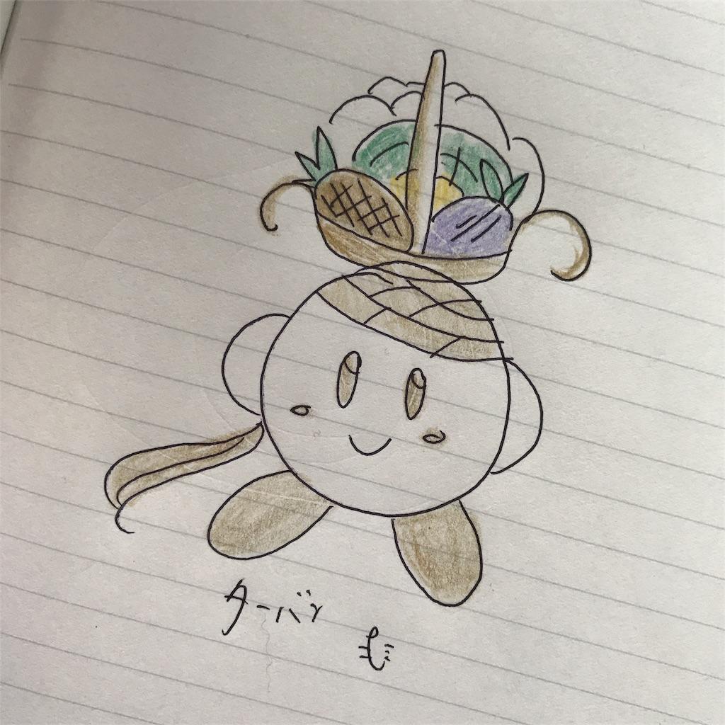 f:id:kameyamatomomi:20170612111116j:image