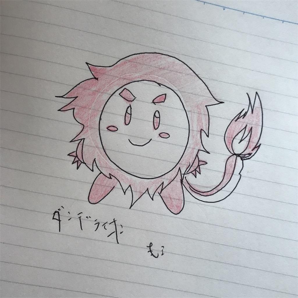 f:id:kameyamatomomi:20170612113928j:image
