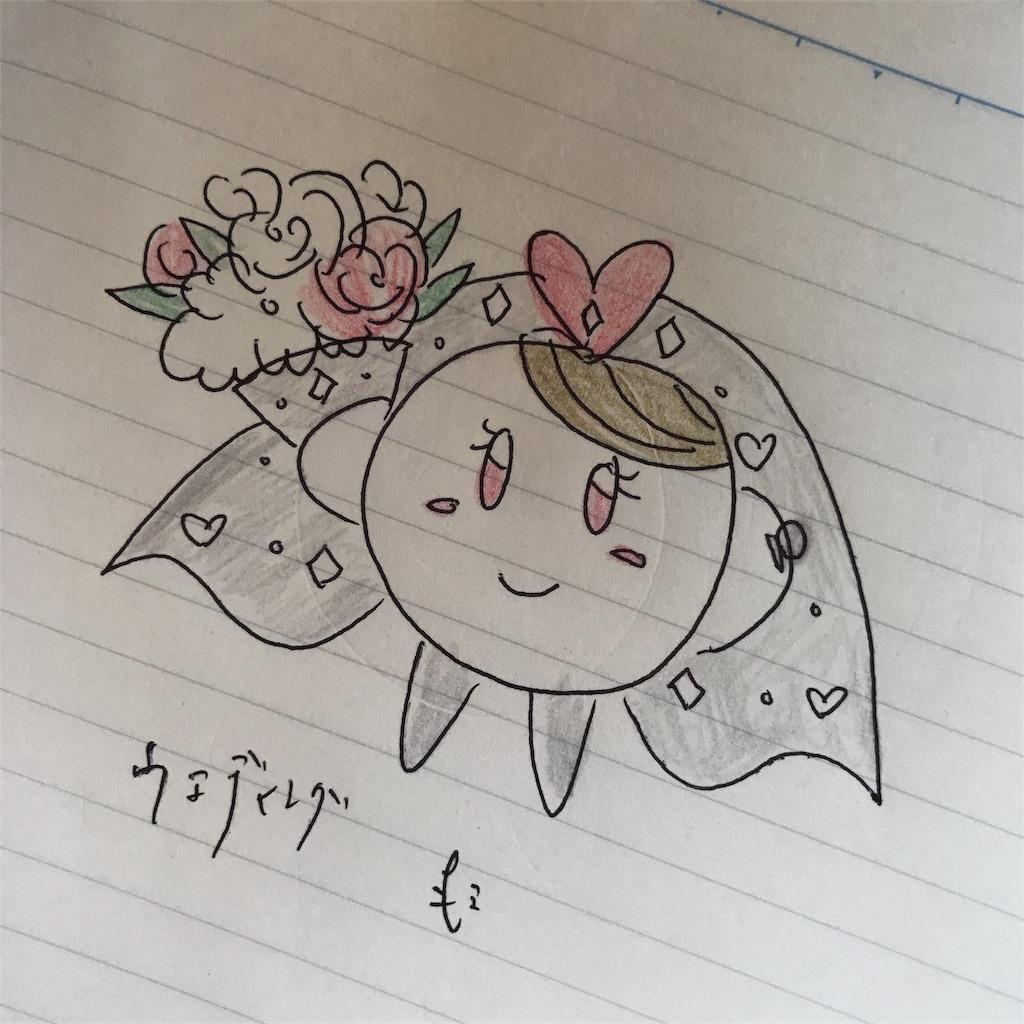 f:id:kameyamatomomi:20170612120203j:image
