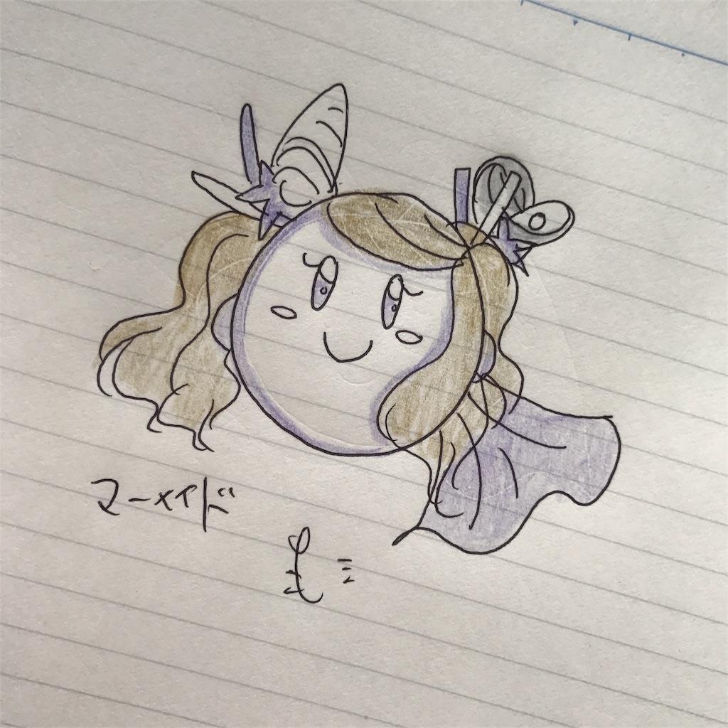 f:id:kameyamatomomi:20170612142141j:image