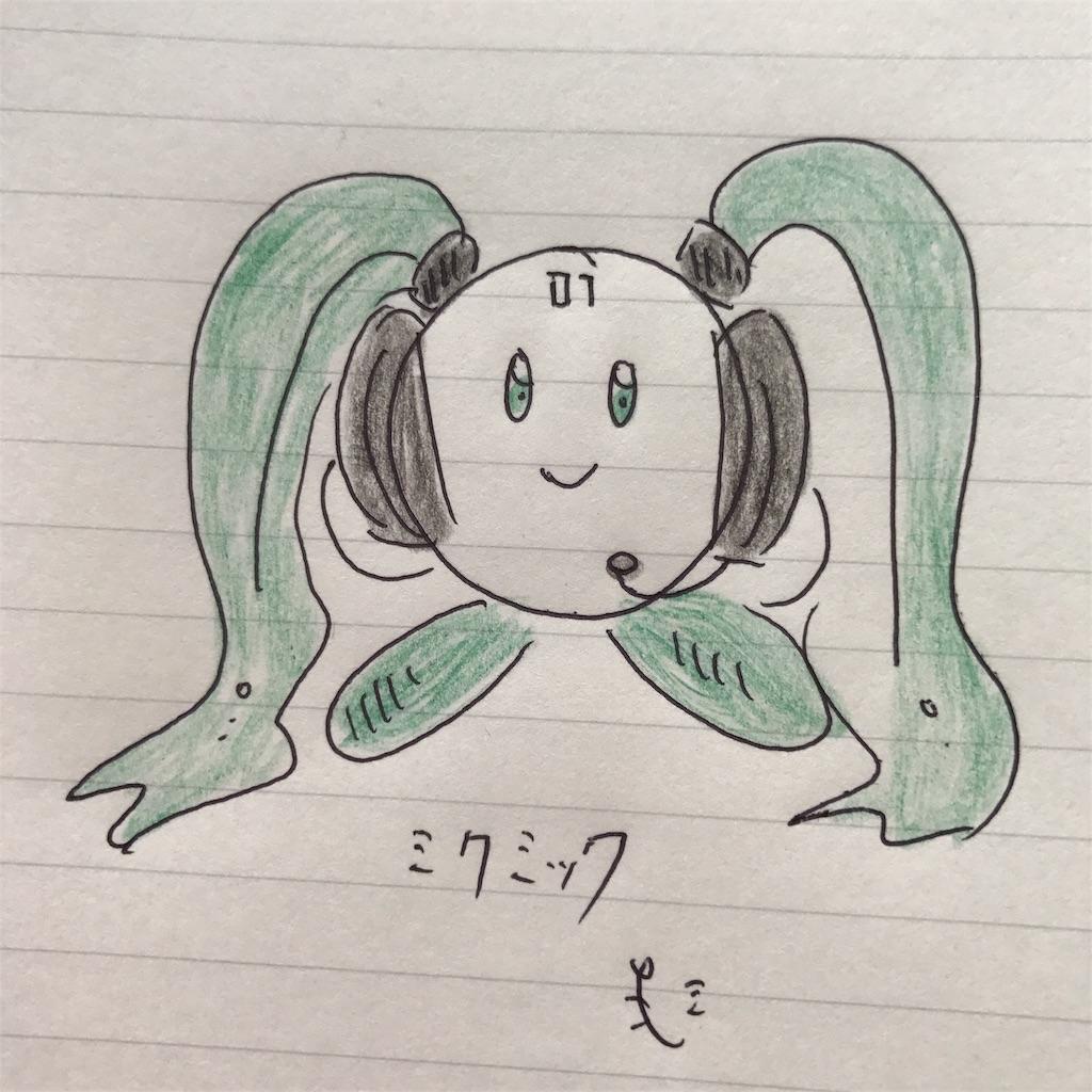 f:id:kameyamatomomi:20170612143448j:image