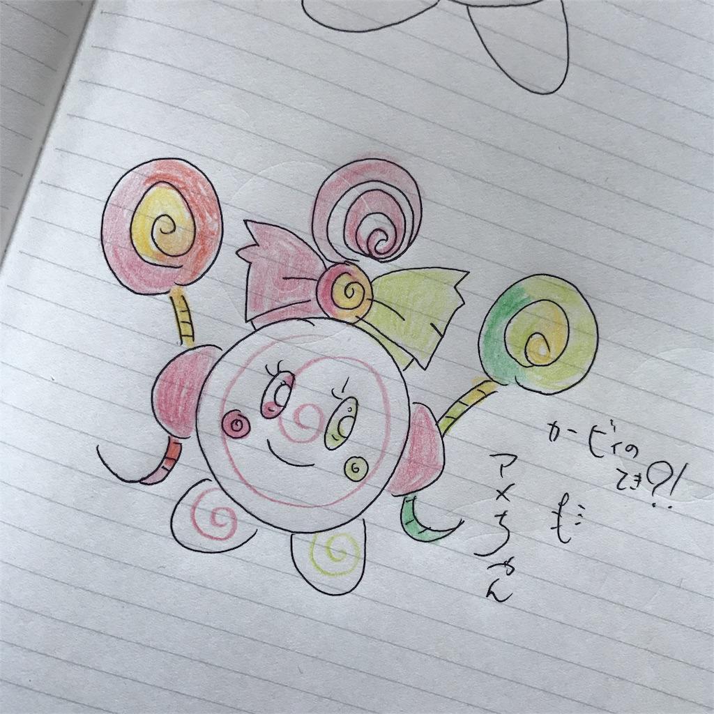 f:id:kameyamatomomi:20170615113533j:image
