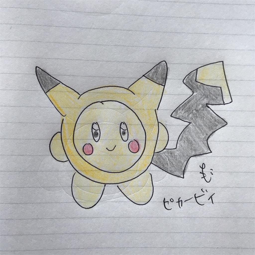 f:id:kameyamatomomi:20170615122250j:image