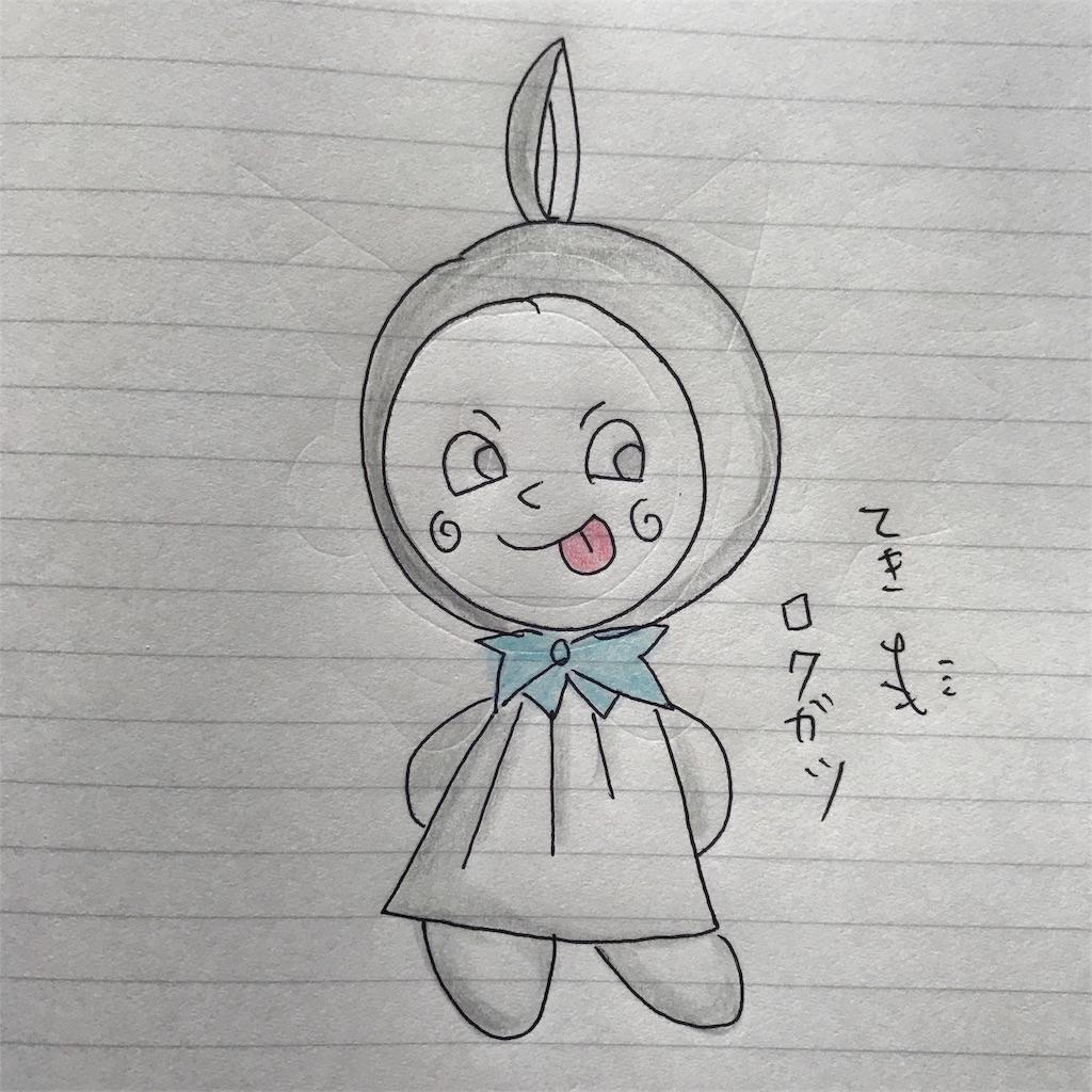 f:id:kameyamatomomi:20170615125050j:image