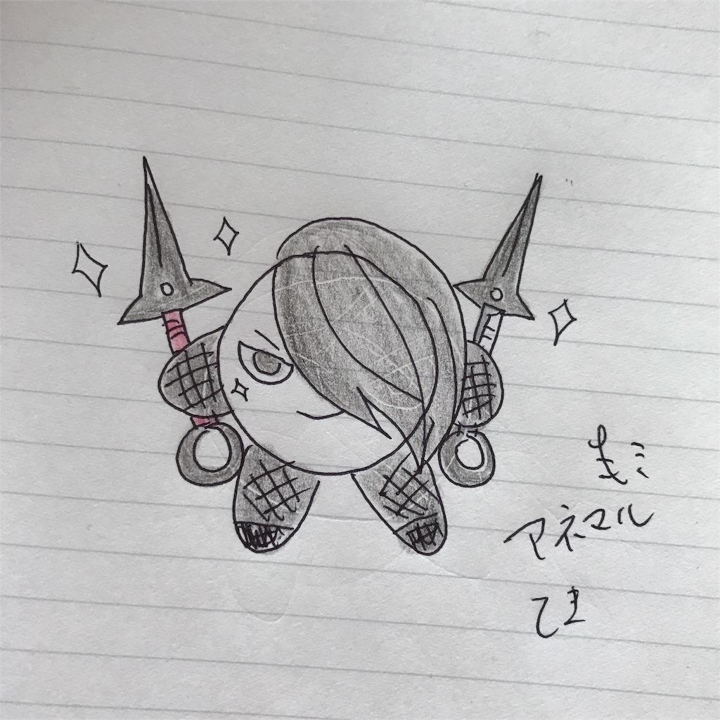 f:id:kameyamatomomi:20170615130311j:image