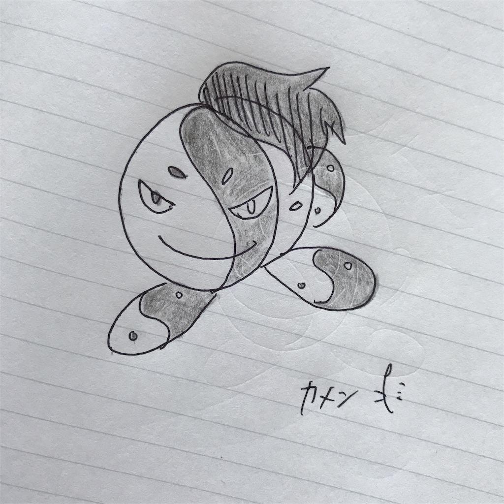 f:id:kameyamatomomi:20170615144751j:image