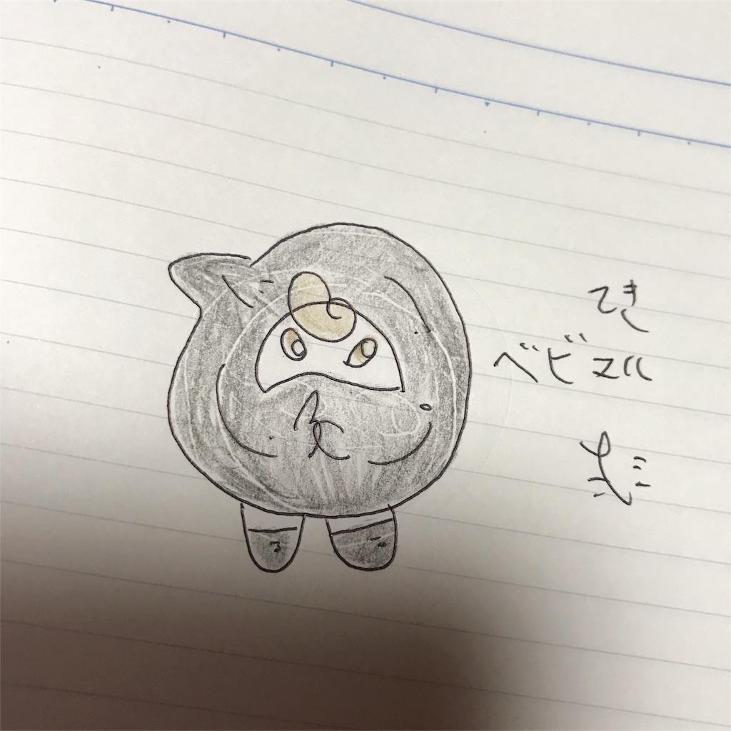 f:id:kameyamatomomi:20170616162333j:image