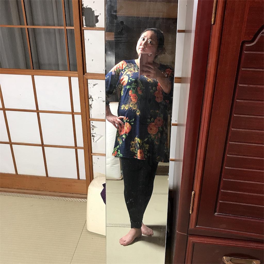 f:id:kameyamatomomi:20170623203912j:image