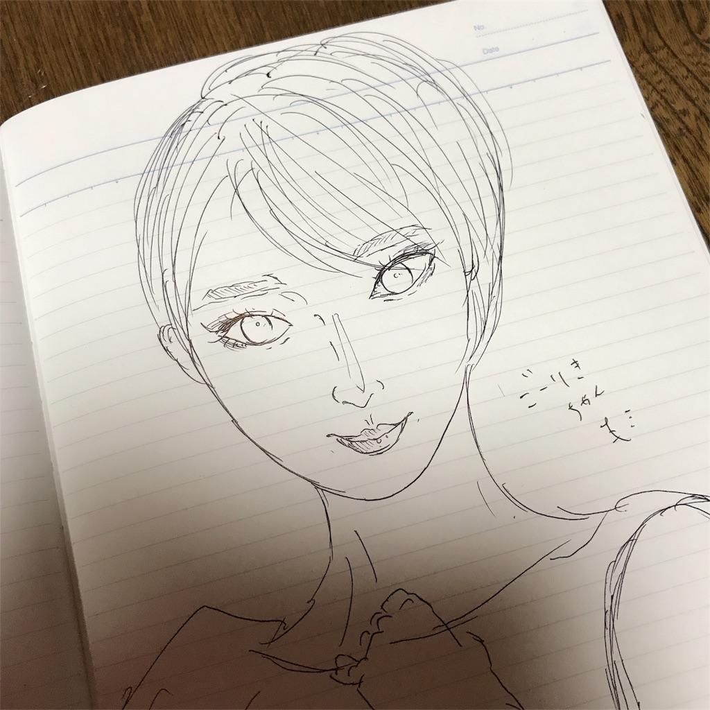 f:id:kameyamatomomi:20170702195334j:image