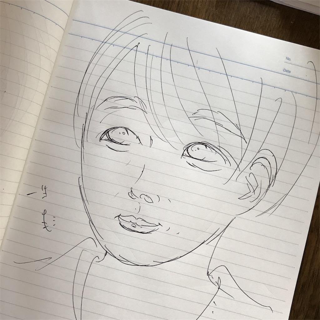 f:id:kameyamatomomi:20170703163531j:image