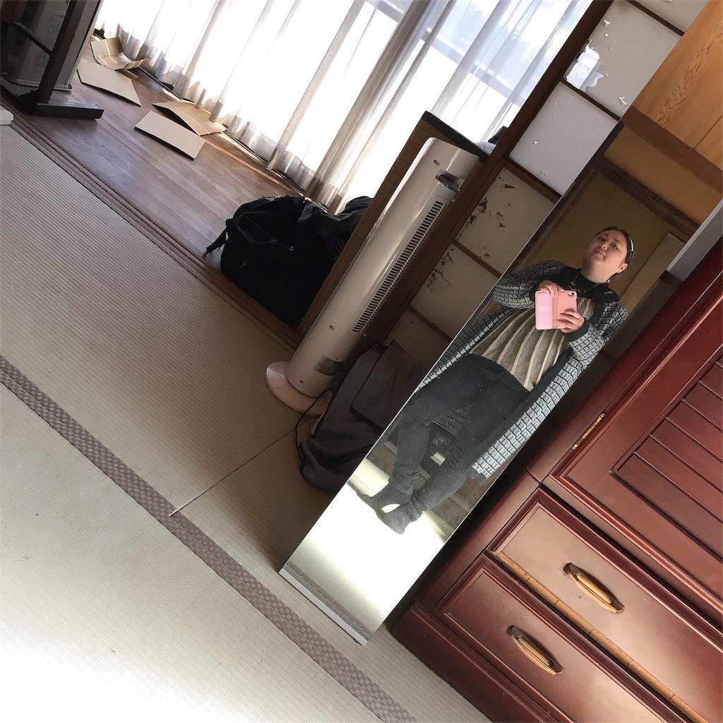 f:id:kameyamatomomi:20180206122624j:image