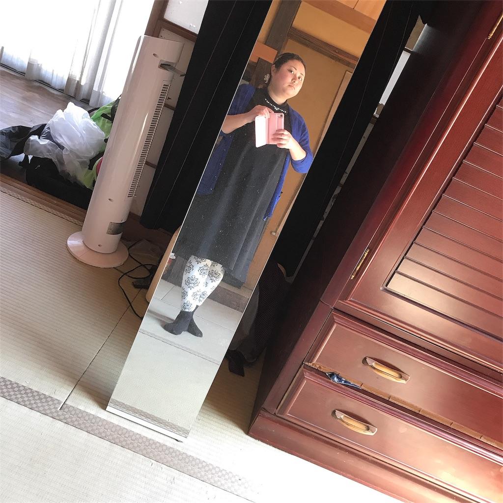 f:id:kameyamatomomi:20180330132848j:image