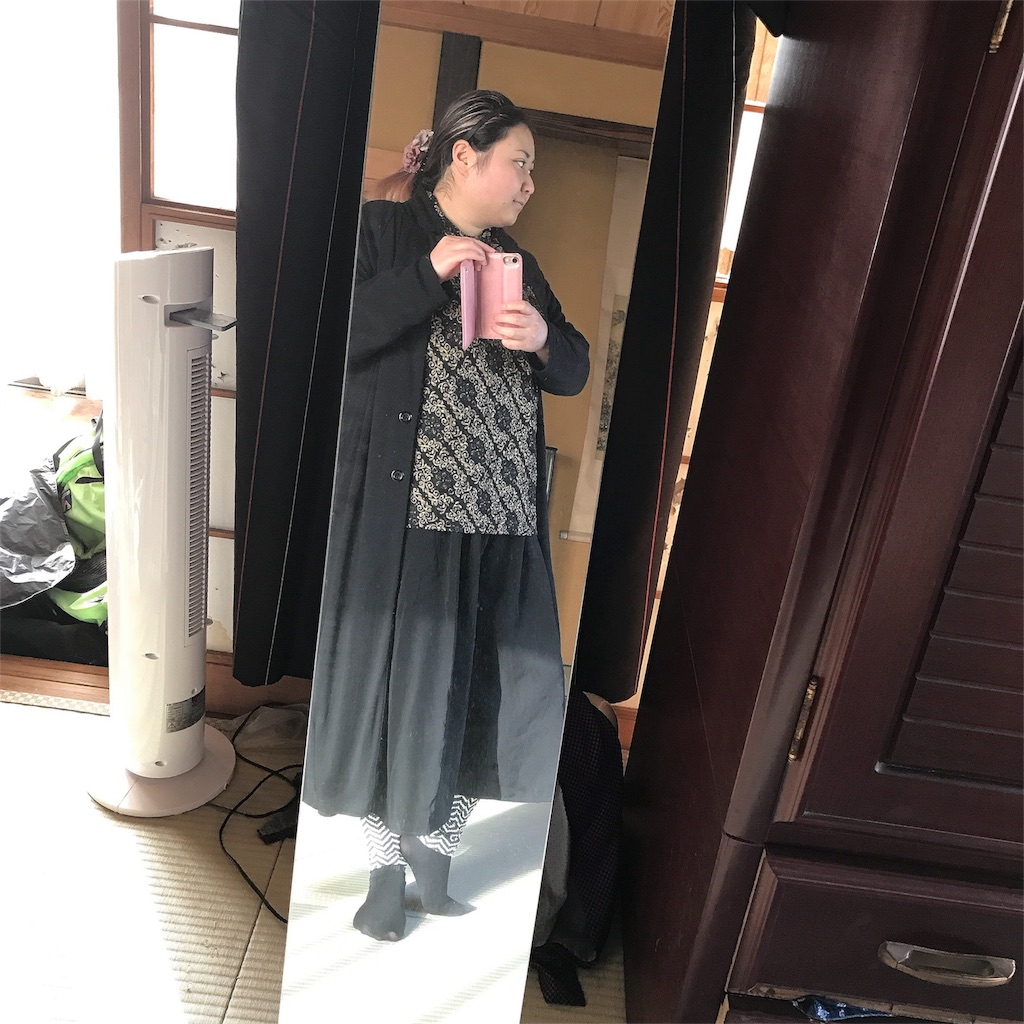 f:id:kameyamatomomi:20180408064956j:image
