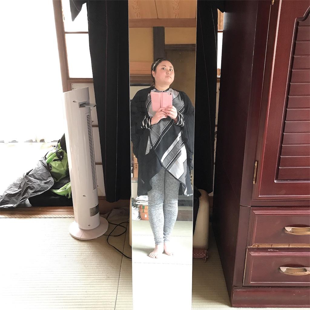 f:id:kameyamatomomi:20180417092708j:image