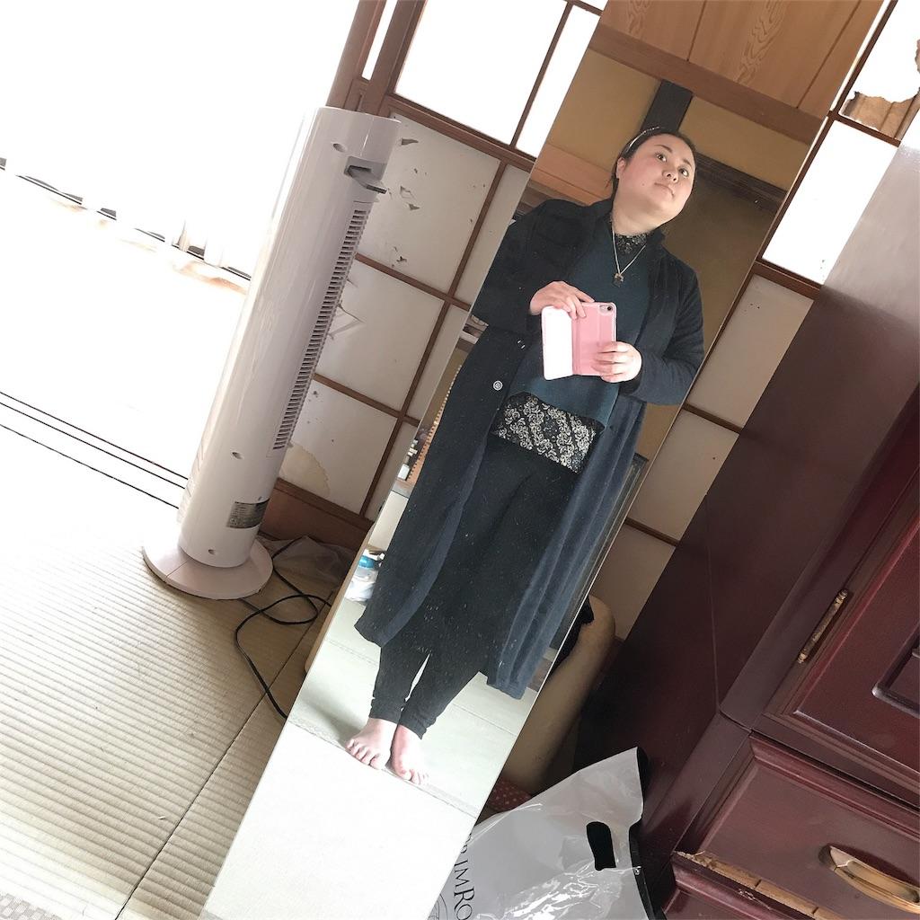 f:id:kameyamatomomi:20180423100319j:image