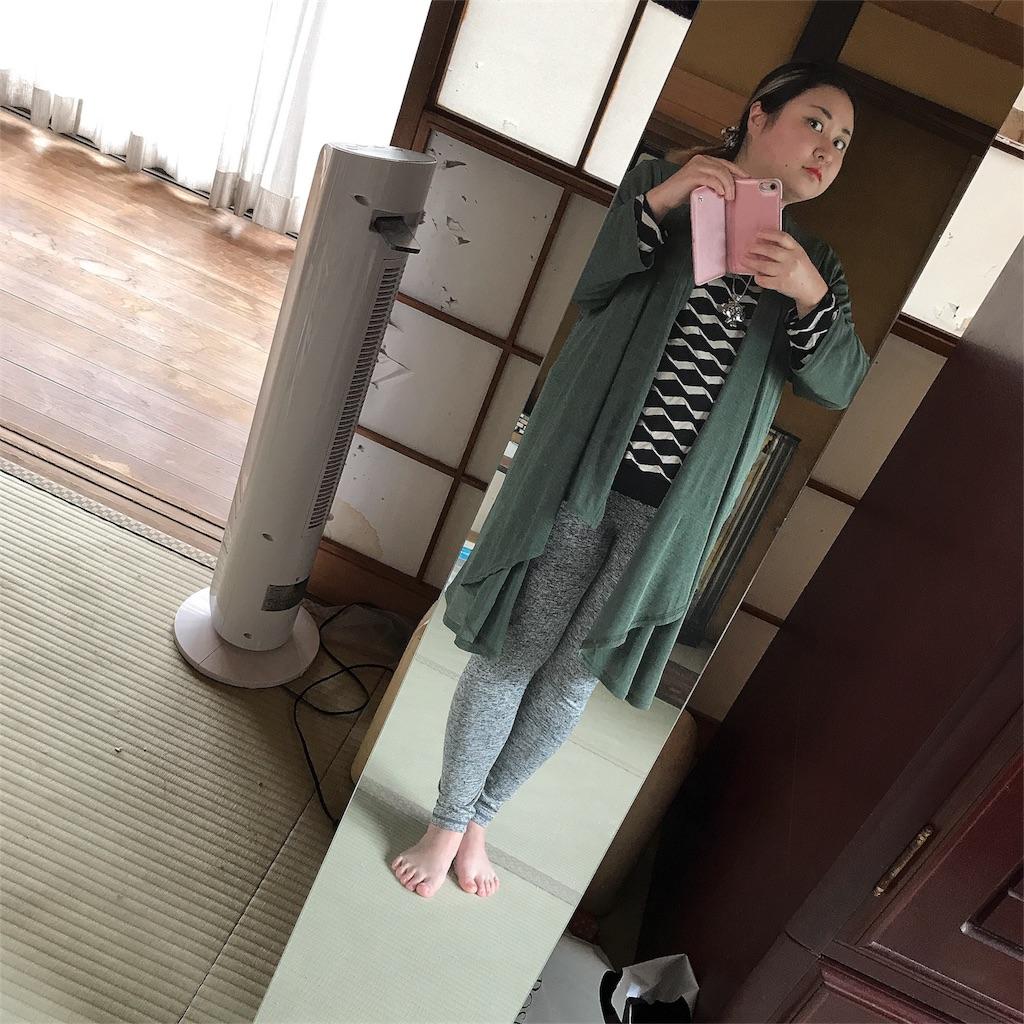 f:id:kameyamatomomi:20180513120230j:image