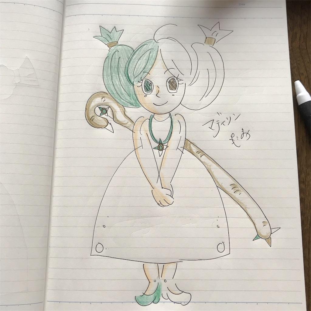 f:id:kameyamatomomi:20180607172024j:image