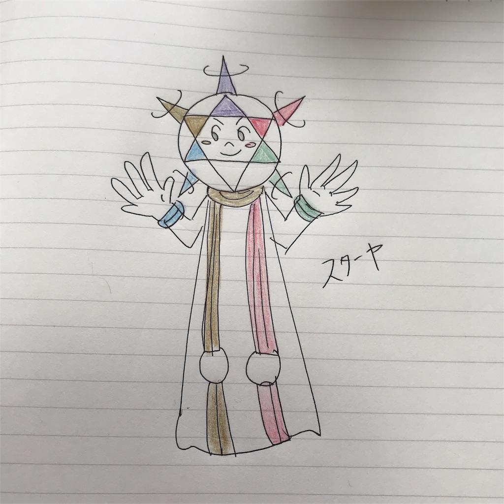 f:id:kameyamatomomi:20180607172103j:image
