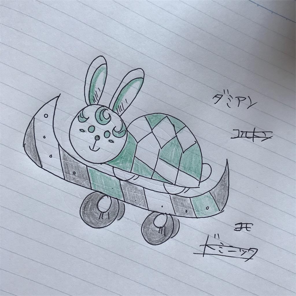 f:id:kameyamatomomi:20180607172113j:image
