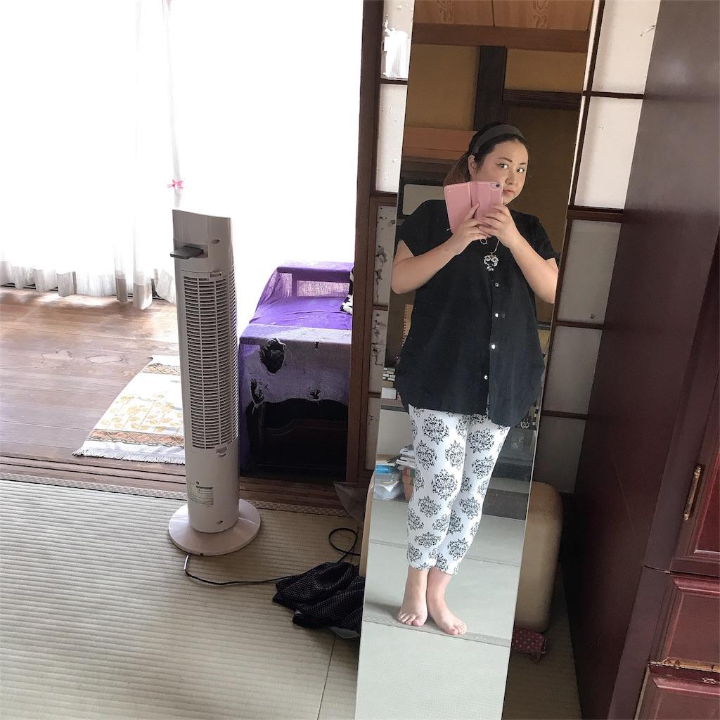 f:id:kameyamatomomi:20180715125457j:image