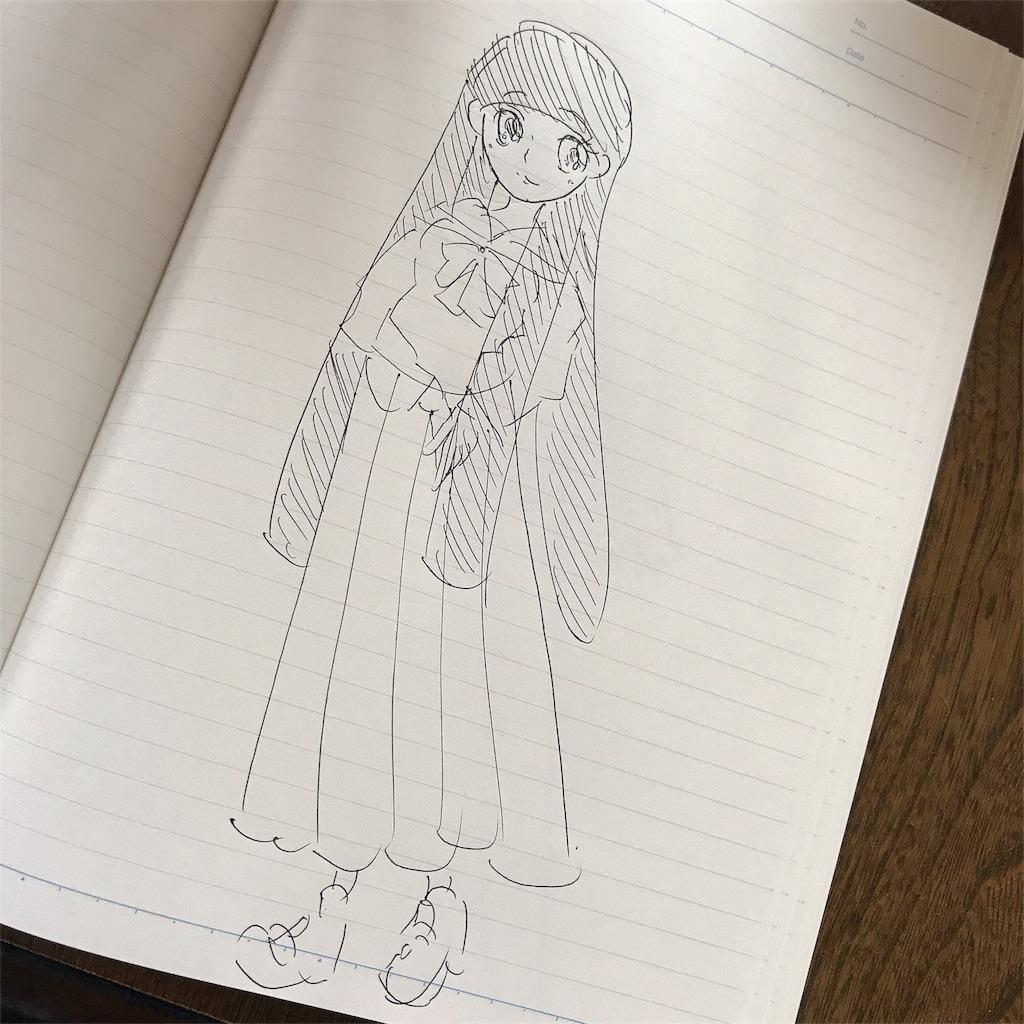 f:id:kameyamatomomi:20180816170512j:image