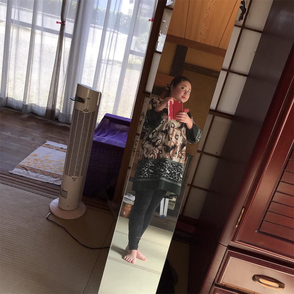 f:id:kameyamatomomi:20181021121702j:image
