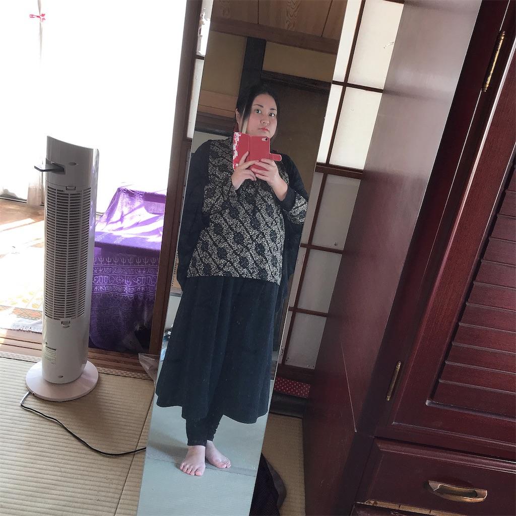 f:id:kameyamatomomi:20181025100100j:image