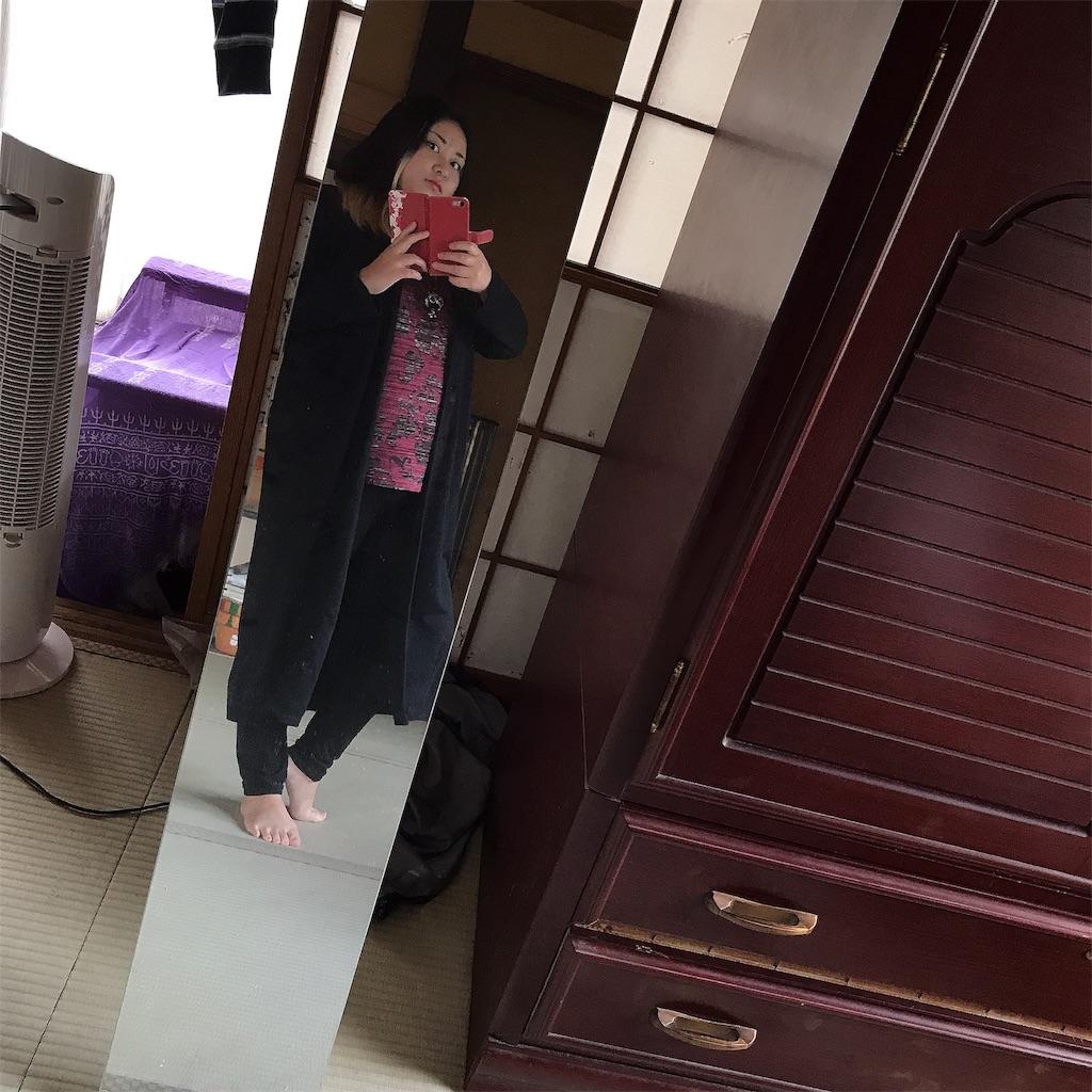 f:id:kameyamatomomi:20181028091140j:image