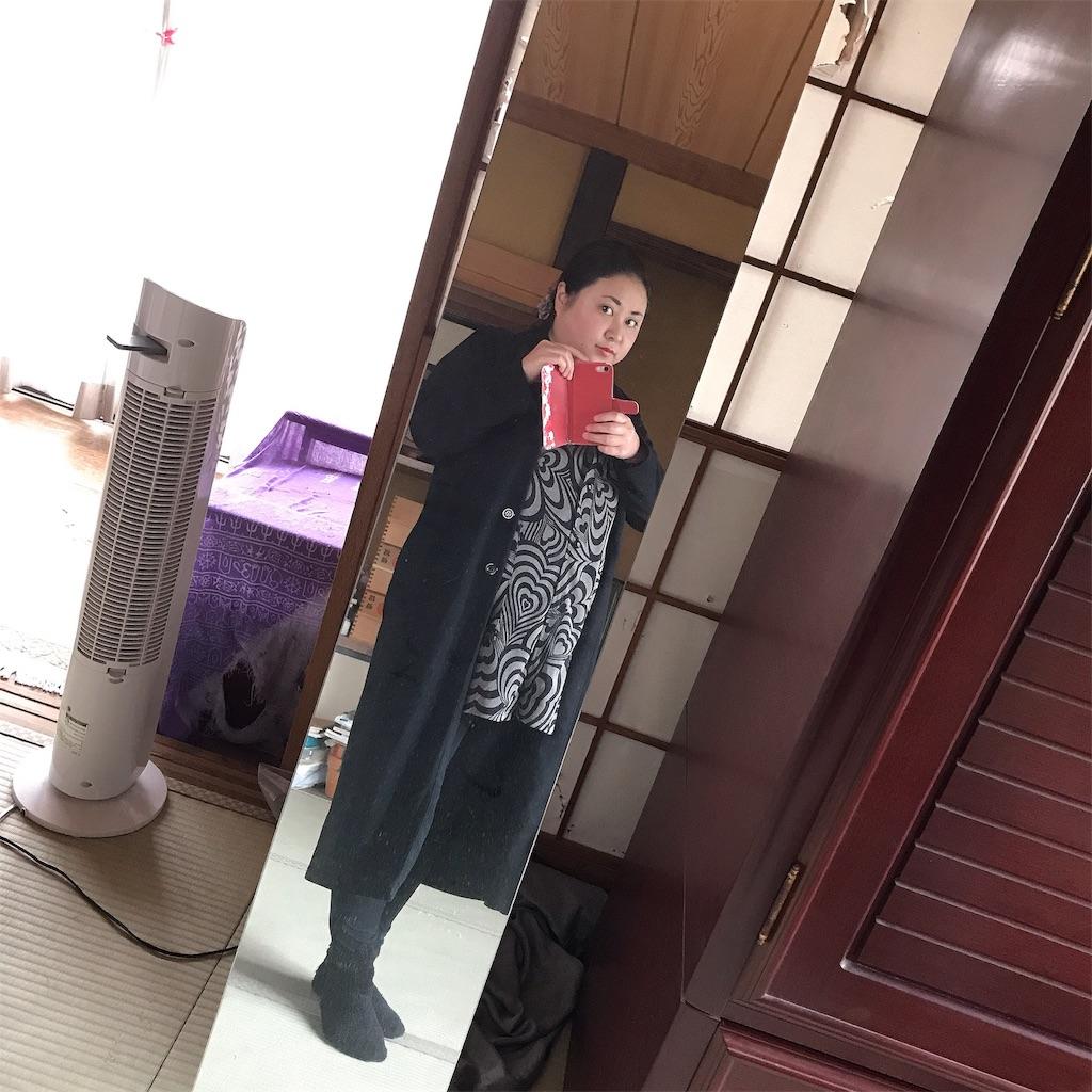 f:id:kameyamatomomi:20181122122321j:image