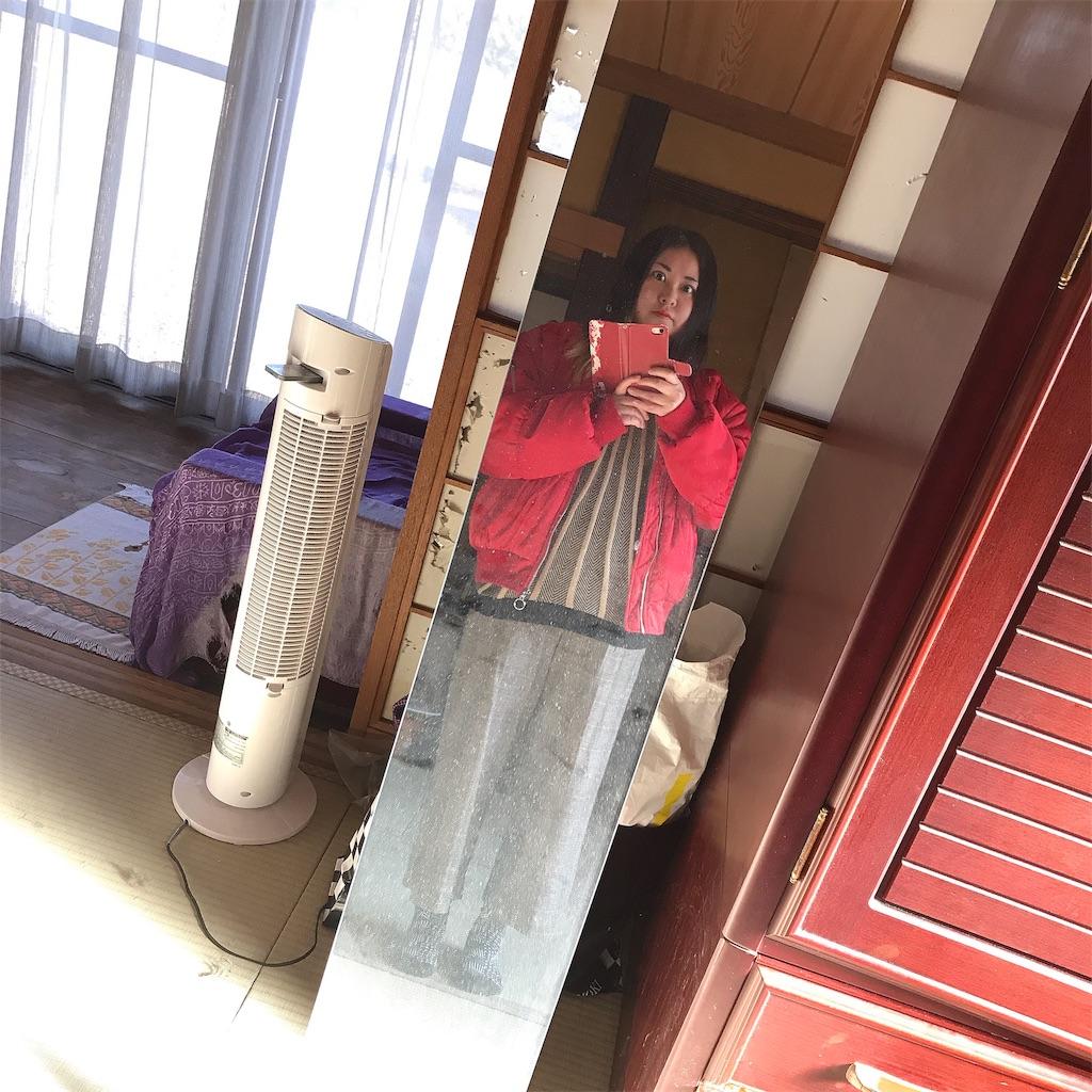 f:id:kameyamatomomi:20190217145158j:image