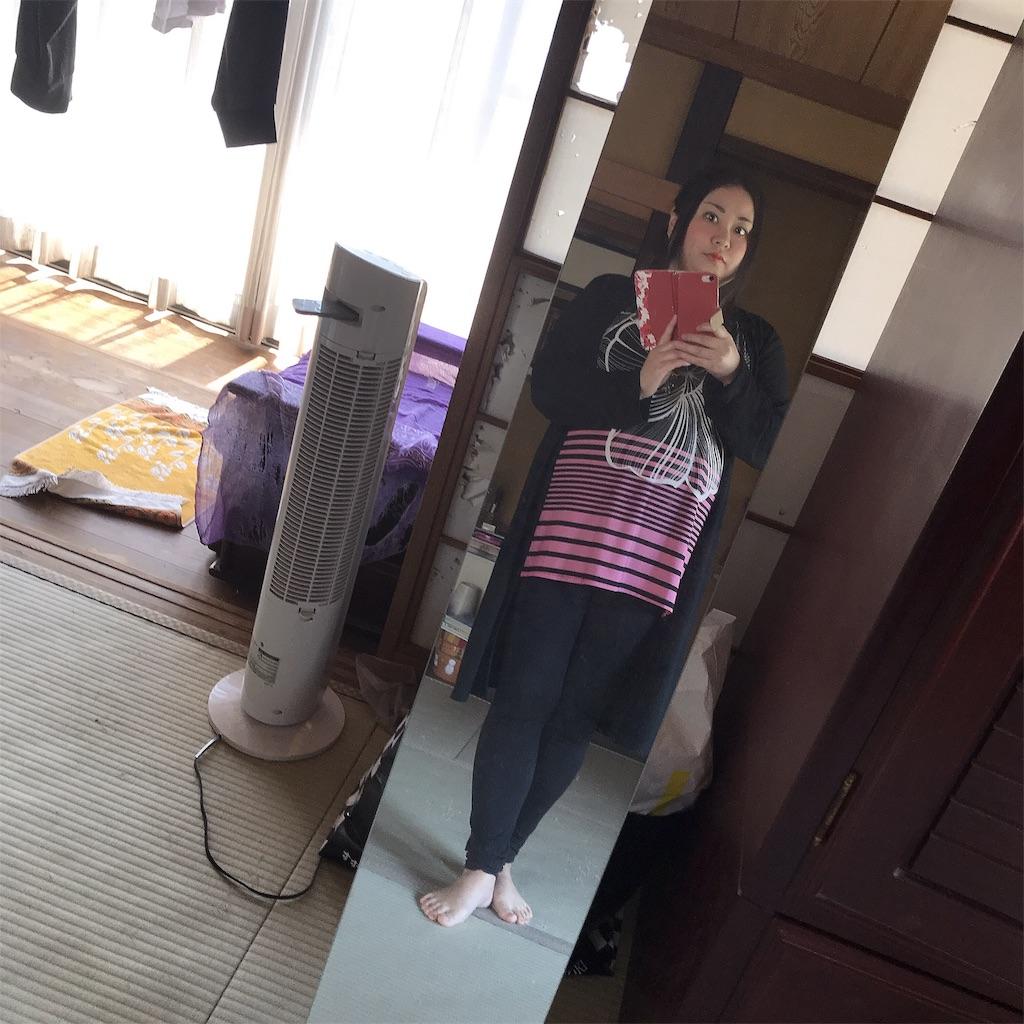 f:id:kameyamatomomi:20190504095714j:image