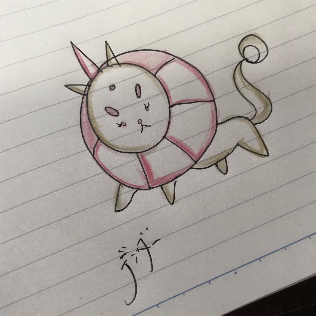 f:id:kameyamatomomi:20190521144306j:image