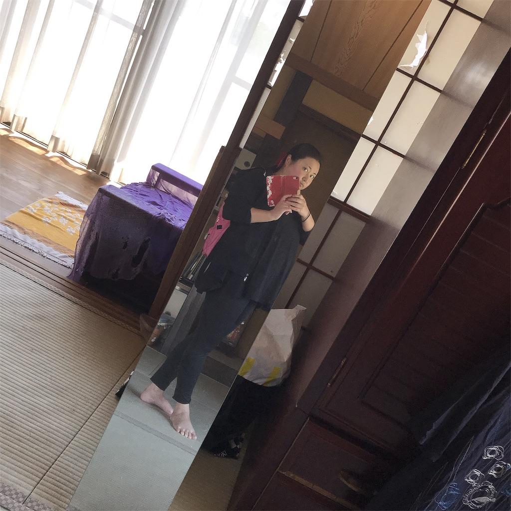 f:id:kameyamatomomi:20190523172010j:image