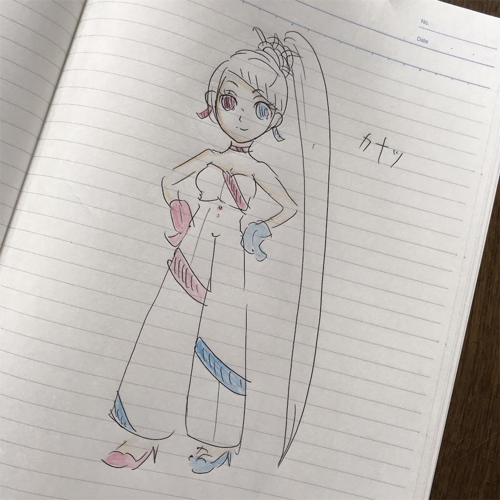 f:id:kameyamatomomi:20190712115711j:image