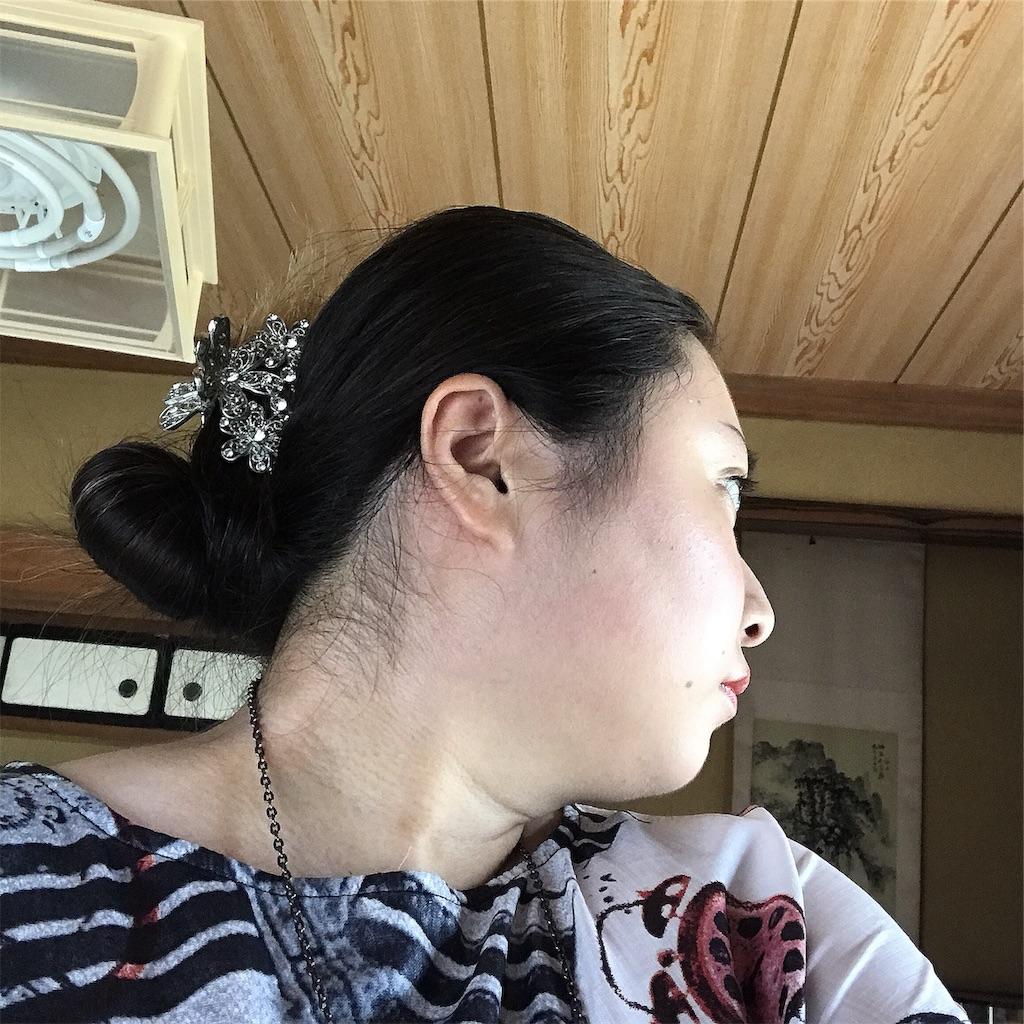 f:id:kameyamatomomi:20190813133401j:image