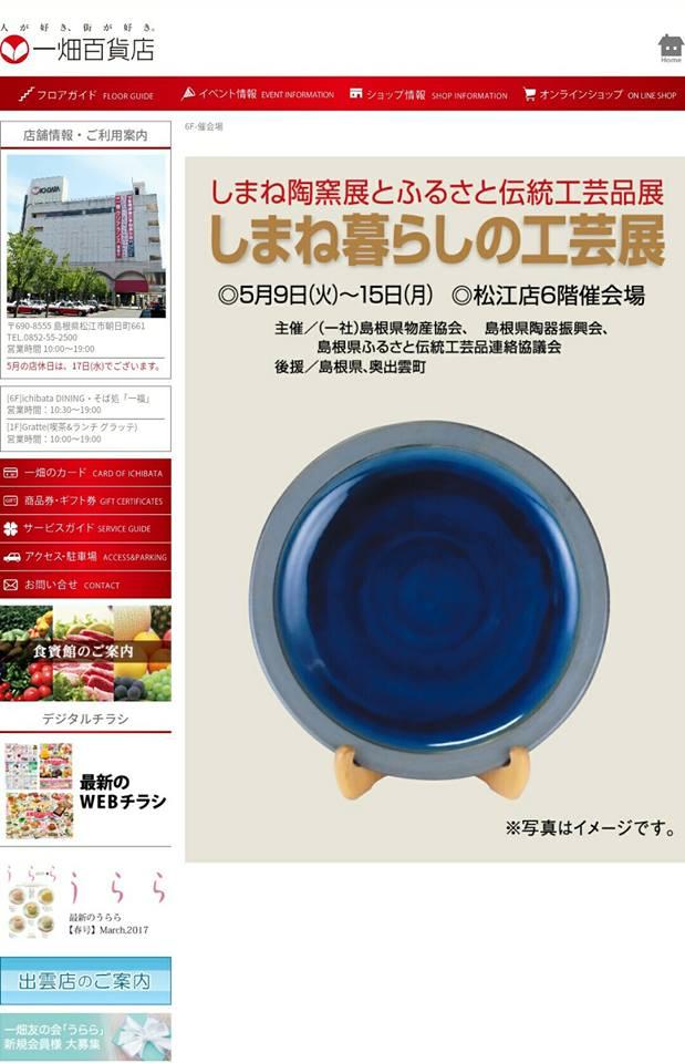 f:id:kameyamayaki:20170510075102j:plain