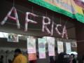 外大祭2017「アフリカ地域」