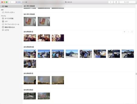 2012年からしばらく写真がない。