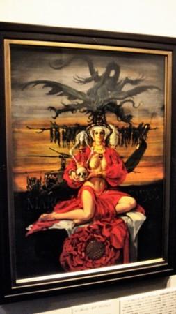 マーガレット・オブ・アンジュー 1987