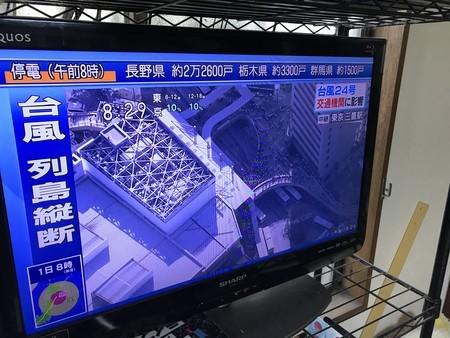 台風24号の翌朝(三鷹駅入場規制)