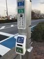 公園前の信号機も改修