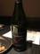 ランブルスコ(微発泡の赤ワイン)