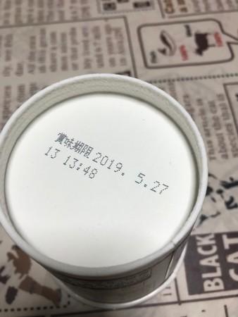 20190426123559