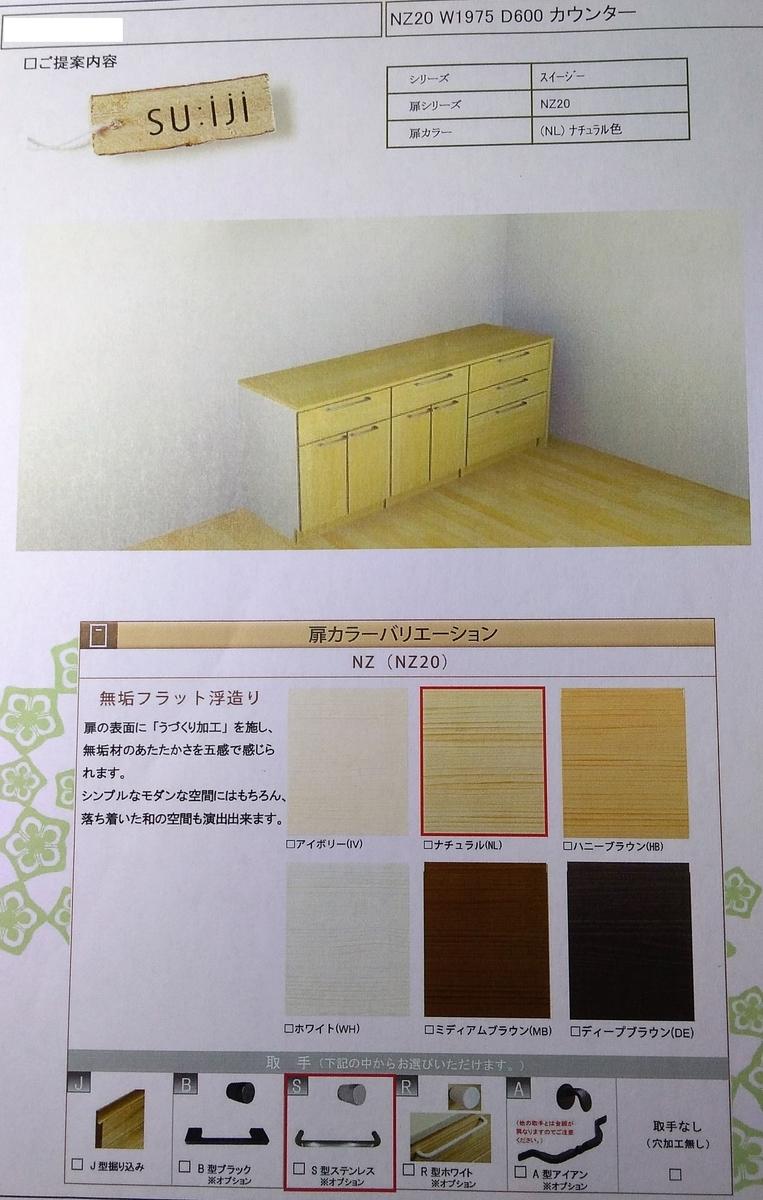 f:id:kamezo_home:20200505223434j:plain