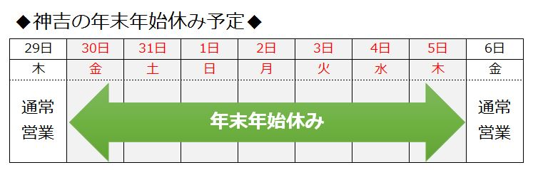 f:id:kami-3-glass:20161203155332j:plain