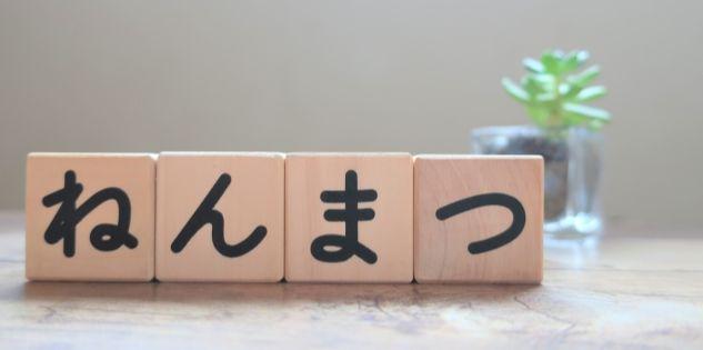 f:id:kami-nayami:20191230120630j:plain