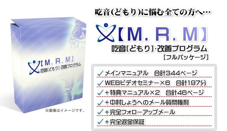 f:id:kami-nayami:20200214103659j:plain