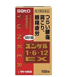 f:id:kami-nayami:20200416122845j:plain